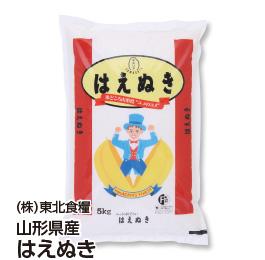 (株)東北食糧 山形県産 はえぬき