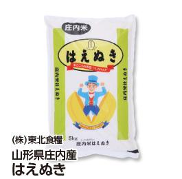 (株)東北食糧 山形県庄内産 はえぬき